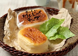 冷凍商品人気ランキング3位 はんじゅくチーズ