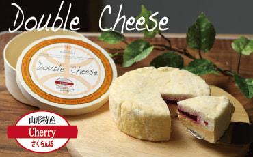ダブルチーズ さくらんぼ