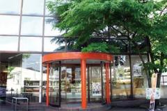 木村屋酒田亀ヶ崎店